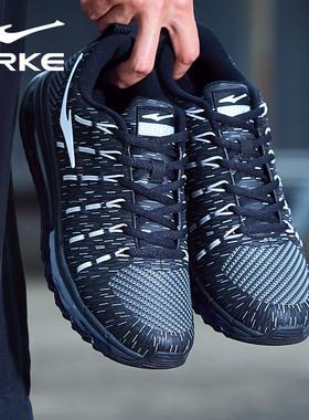 鸿星尔克女鞋男鞋情侣夏秋冬季全掌气垫防滑耐磨休闲跑步运动鞋
