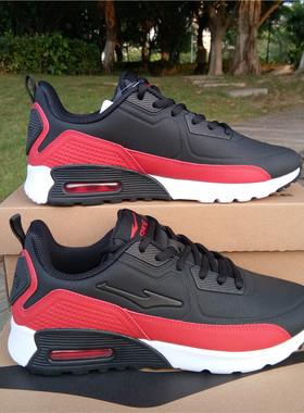 鸿星尔克男鞋跑鞋冬季新款防滑减震气垫鞋户外运动鞋11118420359