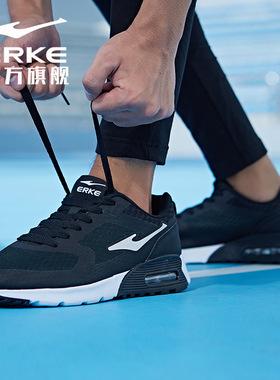 鸿星尔克男鞋2021秋季冬季新款男气垫跑步鞋红男休闲鞋子网面跑鞋