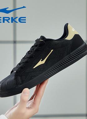鸿星尔克男鞋板鞋贝壳头韩版潮鞋子秋冬季运动鞋男透气黑色休闲鞋