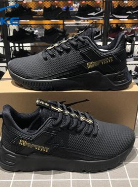 鸿星尔克男鞋2019冬季皮面轻便跑步鞋舒适时尚百搭训练户外运动鞋
