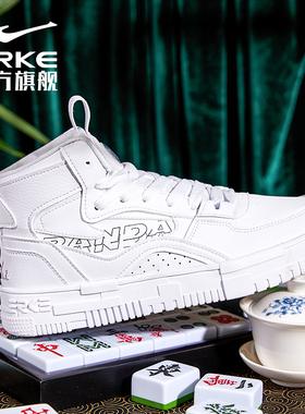 鸿星尔克女鞋男鞋高帮板鞋女2021秋冬季新款熊猫系列休闲鞋运动鞋
