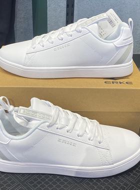 鸿星尔克小白鞋男鞋2021冬季新品板鞋轻便时尚运动鞋11120412014