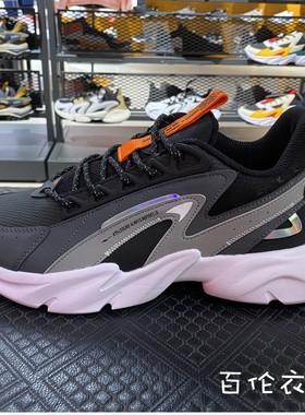 鸿星尔克男鞋跑步鞋2020冬季新款时尚舒适耐磨综训鞋11120414158