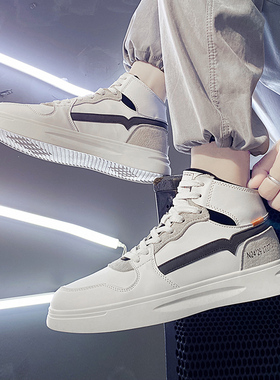 支持鸿星尔克aj男鞋秋季高帮鞋男士休闲运动板鞋空军一号潮鞋冬季