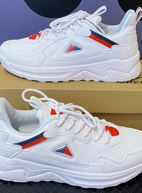 鸿星尔克休闲跑步男鞋运动鞋2021冬季新款防滑耐磨鞋11120412090