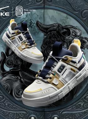 【麒麟】鸿星尔克运动鞋男2021秋冬季新款拼接男鞋休闲厚底滑板鞋