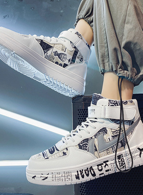 支持鸿星尔克男鞋秋冬季韩版潮流休闲高帮板鞋aj空军一号百搭潮鞋