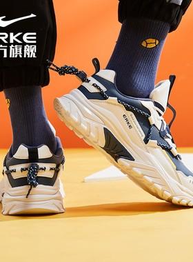 鸿星尔克运动鞋男2020冬季新款男鞋加绒保暖男士休闲鞋厚底老爹鞋