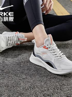 鸿星尔克男鞋跑步鞋2021秋冬季新款轻便网面透气潮休闲鞋子运动鞋