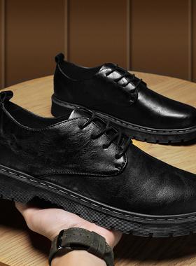支持鸿星尔克鞋子男秋冬季防水黑色厨房工作皮鞋男士防滑休闲男鞋