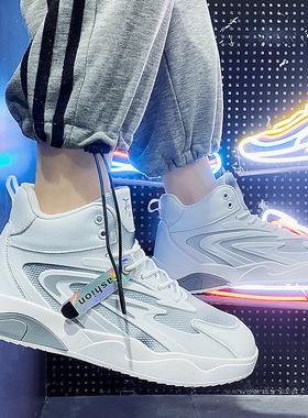 男鞋秋冬季高帮小白板鞋学生休闲运动篮球支持鸿星尔克潮鞋马丁靴