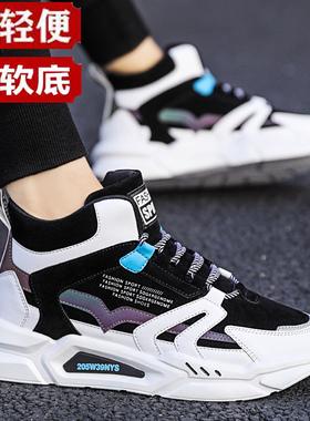 支持鸿星尔克男鞋秋冬季学生高帮运动鞋潮百搭青少年加绒休闲板鞋