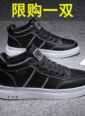 支持鸿星尔克男鞋秋冬季防水皮鞋学生最帅的鞋青少年休闲运动潮鞋