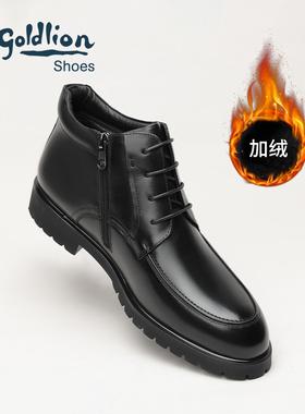 金利来靴子男冬季加绒保暖防滑男鞋加厚皮面棉鞋商务抗寒高帮皮鞋