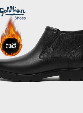 金利来男鞋2021冬季加绒保暖棉靴雪地靴真皮高帮短靴拉链商务皮靴
