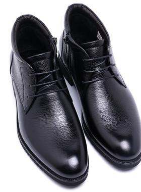 金利来男鞋2020冬季新款系带短靴加绒皮靴子保暖棉靴尖头皮鞋棉鞋