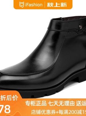 金利来男鞋棉鞋冬季加绒毛加厚保暖厚底防滑大棉鞋商务正装皮棉靴