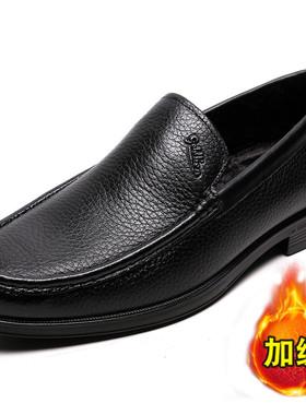 金利来男鞋2019冬季新款商务套脚正装皮鞋真皮加绒保暖休闲棉鞋男