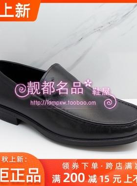正品Goldlion/金利来男鞋促销冬季牛皮休闲加绒棉鞋196840021AHL