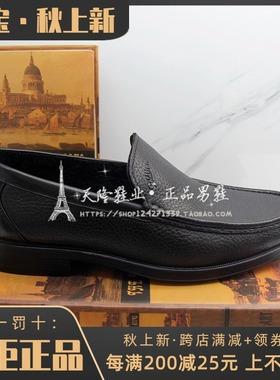 正品Goldlion/金利来男鞋促销冬季羊皮加绒休闲棉鞋196840022AHL
