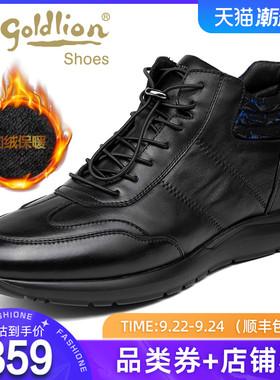金利来男鞋2020冬季新款马丁靴男加绒保暖高帮棉鞋男士潮棉靴子男