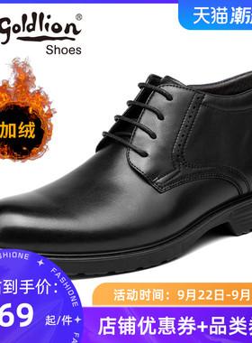 金利来棉鞋男正品冬季加绒保暖真皮休闲男鞋防滑商务正装棉皮短靴