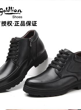 金利来男鞋冬季新款工装靴保暖厚加绒高帮棉鞋真皮透气防滑皮鞋男
