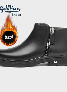 金利来男鞋冬季新款时尚潮流拉链套脚靴保暖高帮加绒棉靴子牛皮靴
