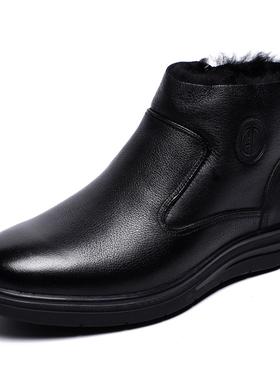 金利来男鞋2020冬季新款皮毛一体厚底加绒真皮棉鞋靴子保暖短皮靴