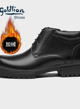 金利来男鞋2021冬季新款商务系带高帮鞋男加厚保暖拉链真皮棉靴子