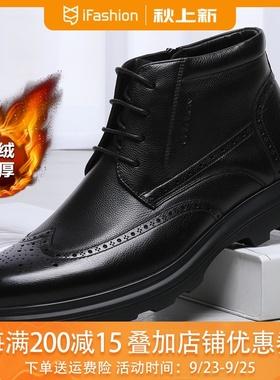 金利来男鞋专柜款冬季高帮布洛克商务休闲加绒保暖棉靴182940080
