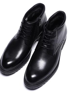 金利来男鞋2020冬季新款加绒厚底防滑真皮马丁靴系带皮棉鞋靴子