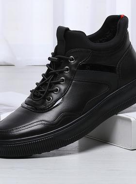 金利来男鞋2020冬季新品保暖加绒厚底休闲鞋真皮短靴男227940005
