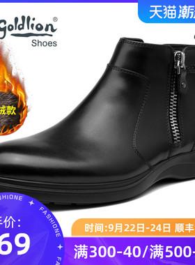 金利来男鞋2020新款冬季加绒保暖棉皮鞋轻便男士商务正装真皮短靴