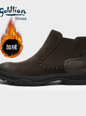 金利来男鞋  冬季潮流新款切尔西靴男真皮英伦保暖高帮鞋加绒短靴