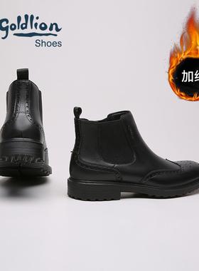 金利来男鞋  2021冬季新款切尔西靴男士真皮加绒保暖棉靴短筒皮靴