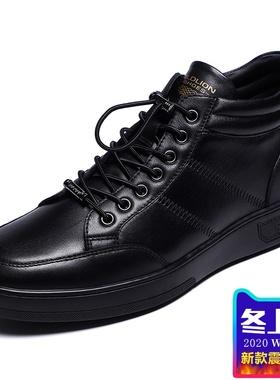 金利来男鞋2020冬季新款厚底系带加绒真皮运动休闲皮鞋男靴子棉鞋