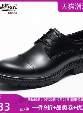 金利来男鞋2021冬季新款加绒潮男士厚底正装商务三接头皮鞋男