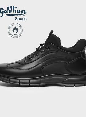金利来男鞋  2021冬季新款高帮加绒鞋男士保暖休闲皮鞋日常户外鞋