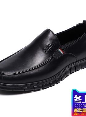 金利来男鞋2020冬季新款专柜正品鞋羊皮软面套脚商务休闲皮鞋男