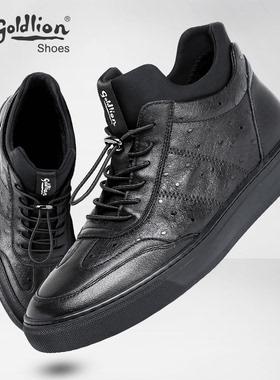 金利来男鞋冬季加绒保暖2021新款高帮鞋男韩版潮流加厚真皮休闲鞋
