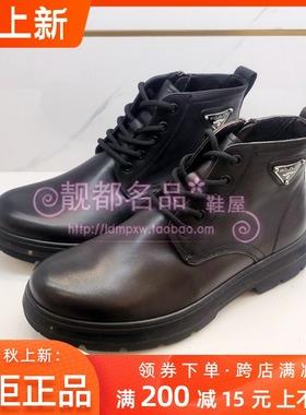 正品金利来男鞋促销冬季小牛皮加绒棉鞋男靴皮鞋210040281AQP CQP