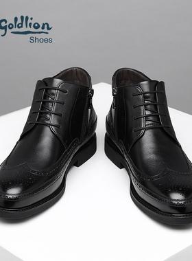 金利来皮鞋男冬季加绒保暖高帮棉靴子减震大码透气布洛克商务男鞋