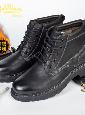 金利来男鞋冬季加绒保暖加厚棉鞋商务正装皮鞋男高帮靴子防滑男靴