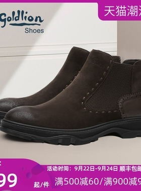 金利来男鞋 潮流冬季新款切尔西靴男真皮英伦保暖高帮鞋加绒短靴