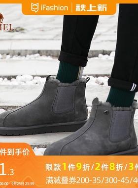 骆驼牌男鞋 保暖加绒雪地靴冬季保暖棉靴子潮流百搭男靴