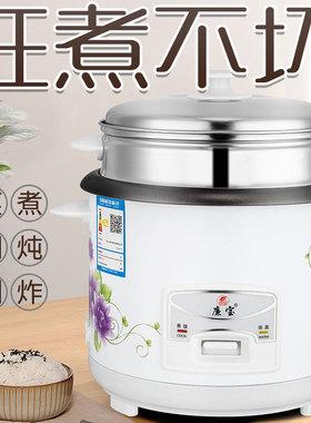 正半球智能电饭锅家用厨房电器1.5L-6L老式迷你电饭煲1-8人小家电