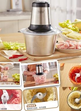 小电器机碎肉馅搅绞肉机厨房家电搅拌机切菜家用电动小型料理机