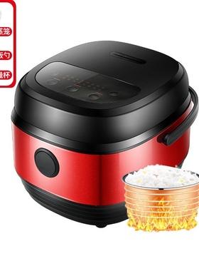 智能电饭煲5L家用4L小型电饭锅3L多功能迷你厨房小家电器不沾内胆